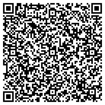 QR-код с контактной информацией организации «ДЕЗ ЖКУ»  Участок № 1