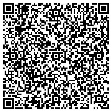 QR-код с контактной информацией организации ООО «ЖилСервис»Диспетчерская