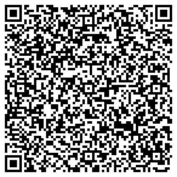 QR-код с контактной информацией организации Гравировка VIP