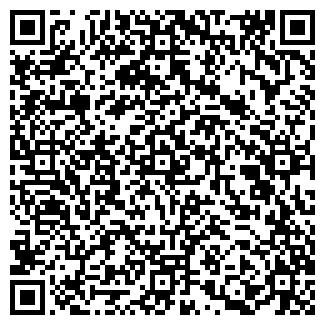 QR-код с контактной информацией организации РОДИНА