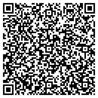 QR-код с контактной информацией организации ЛЕКСИНТЕР