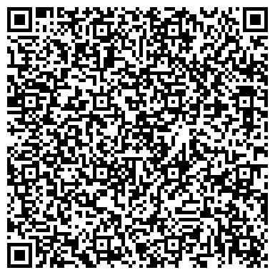 QR-код с контактной информацией организации МОСКОВСКИЙ ОПЫТНО-МЕХАНИЧЕСКИЙ ЗАВОД, ПК