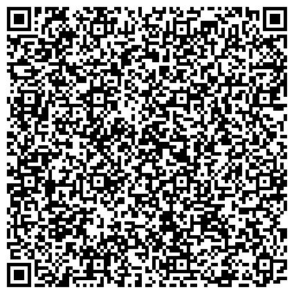 QR-код с контактной информацией организации Юридическая компания « Челик & Адыгюн »