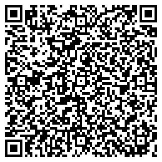 QR-код с контактной информацией организации ООО ПОИСК-ФОТО