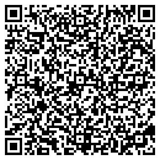 QR-код с контактной информацией организации СЕМЕЙНЫЙ АЛЬБОМ СТУДИЯ