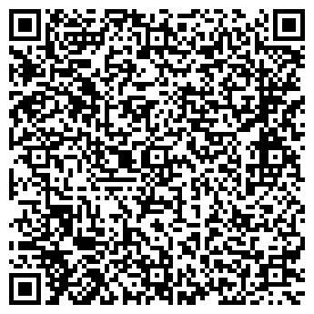 QR-код с контактной информацией организации ЛОТУС
