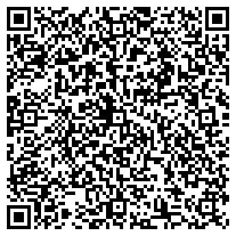 QR-код с контактной информацией организации ТОО Анкер Сталь