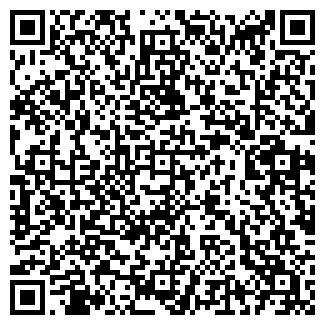 QR-код с контактной информацией организации ООО ФОРЕЛЕВОЕ ХОЗЯЙСТВО