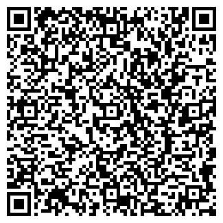 QR-код с контактной информацией организации ООО ГАРАНТ ПРЕСТИЖ +
