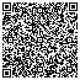 QR-код с контактной информацией организации ООО ЯНТАРЬ-РЫБА
