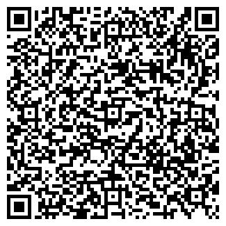 QR-код с контактной информацией организации АФИНА-СЕРВИС