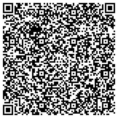 """QR-код с контактной информацией организации Медицинский центр """"Эталон"""""""