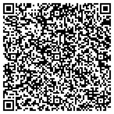 QR-код с контактной информацией организации ООО Автоломбард 38