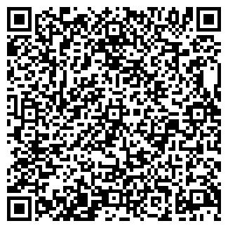QR-код с контактной информацией организации ХИМКИ