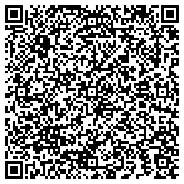 QR-код с контактной информацией организации Веломагазин Bikeway