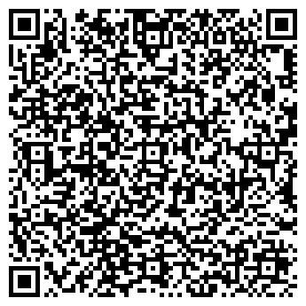 QR-код с контактной информацией организации МП ХИМКИНСКАЯ ТЕПЛОСЕТЬ