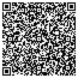 QR-код с контактной информацией организации ООО РСД