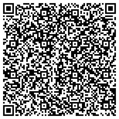 QR-код с контактной информацией организации ООО Черный Лом Москва