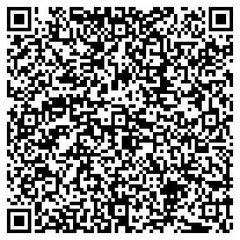 QR-код с контактной информацией организации МОСВОДОСТОК