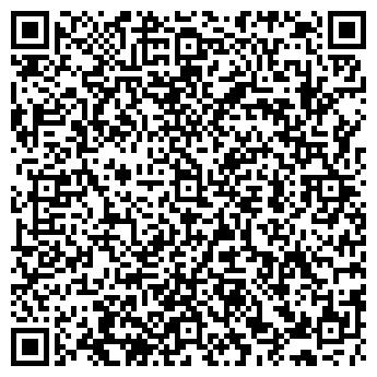 QR-код с контактной информацией организации РЕМБЫТТЕХНИКА ОАО