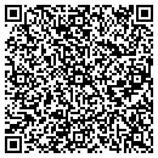 QR-код с контактной информацией организации ООО Лотос К