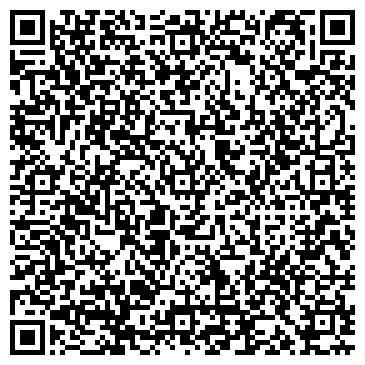 """QR-код с контактной информацией организации Сервисный центр """"Чемпион"""""""