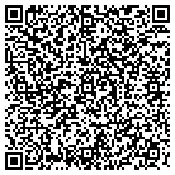 QR-код с контактной информацией организации АЛЬФА-ОСТ-М