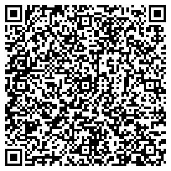 QR-код с контактной информацией организации АРГУС-2С