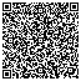 QR-код с контактной информацией организации ЗАО КОМСЕРВИС