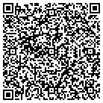 QR-код с контактной информацией организации SaleMobi