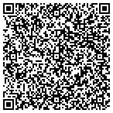 QR-код с контактной информацией организации ООО Трэйн плюс