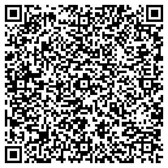 QR-код с контактной информацией организации Пегаз