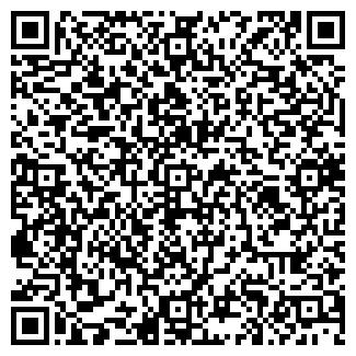 QR-код с контактной информацией организации ПРИНЦ