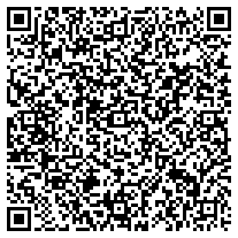 QR-код с контактной информацией организации ГАЛЕРЕЯ КИНО