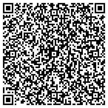 QR-код с контактной информацией организации ООО ЮК - ГАРАНТ
