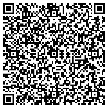 QR-код с контактной информацией организации ДЭВИС-ДИ, ООО