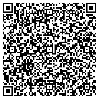 QR-код с контактной информацией организации Аринушка