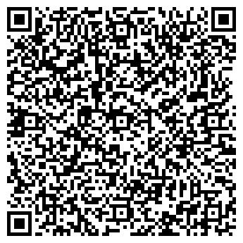 QR-код с контактной информацией организации РУСБИЗНЕСАВТО