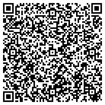 QR-код с контактной информацией организации АФА