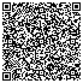 QR-код с контактной информацией организации ИДТ-ИНВЕСТ