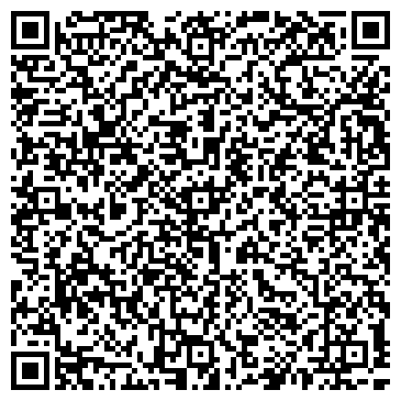 """QR-код с контактной информацией организации ООО Сервисный центр """"N - system"""""""