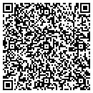 QR-код с контактной информацией организации СЕНИМ ТОО