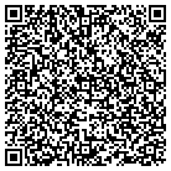 QR-код с контактной информацией организации АЛЬФАПРО СТК