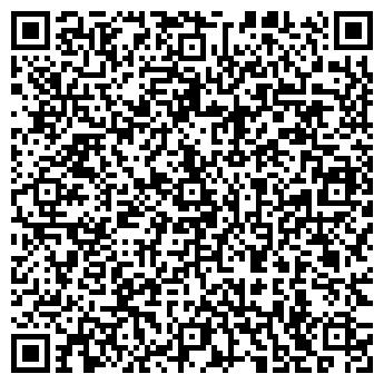 QR-код с контактной информацией организации ООО Альянс - Сталь