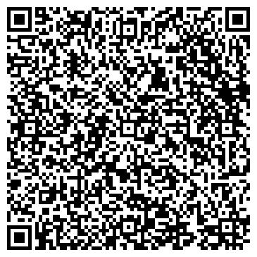 QR-код с контактной информацией организации ООО ТехТара