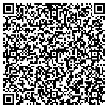 QR-код с контактной информацией организации Сервіс ІТ плюс
