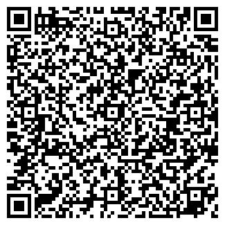 QR-код с контактной информацией организации СТОМЕД ТОО
