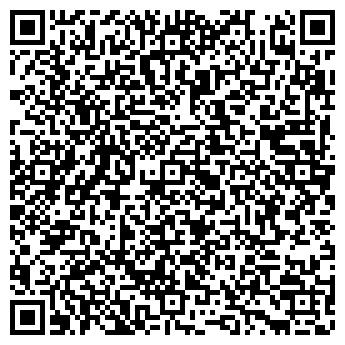 QR-код с контактной информацией организации ЭКСИТО