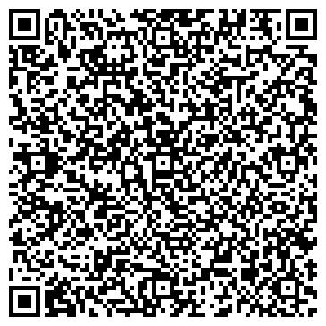 QR-код с контактной информацией организации АЛЬПИНДУСТРИЯ