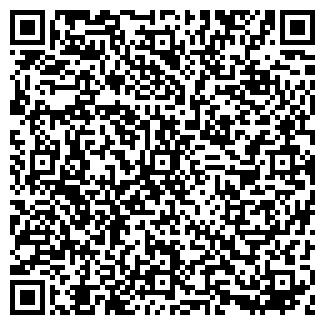 QR-код с контактной информацией организации СЫБАГА ТОО